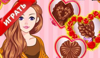 Причёска на день святого Валентина