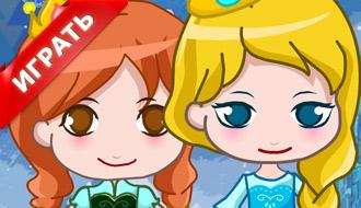 Бродилки Анны и Эльзы