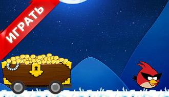Прикольные Angry Birds