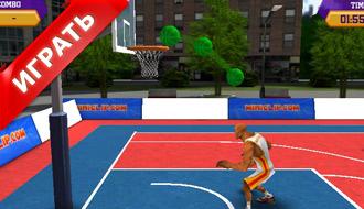 Прикольный баскетбол
