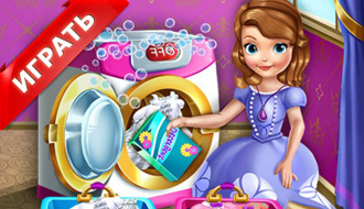 Принцесса София стирает