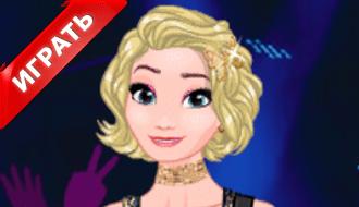 Принцессы Диснея: три вечеринки за ночь
