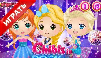Рок принцессы Чиби