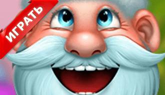 Рождественский макияж Санты