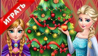 Рождество Эльзы