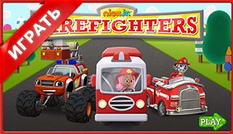 Щенки Пожарники