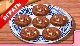 Кухня Сары: печенье