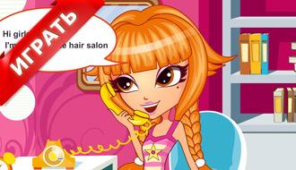 Салон причёсок 2