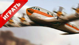 Самолет Ту-46