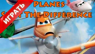 Самолеты - Найди отличия