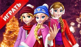 Селфи принцесс на Рождество