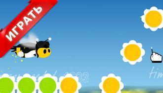 Симфония пчелы