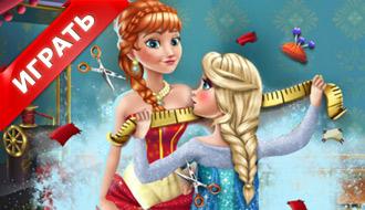 Сказка Анны и Эльзы