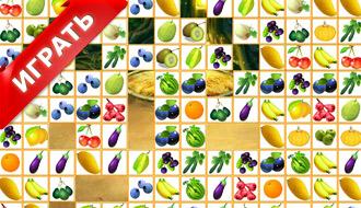 Соединяем фрукты