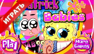 Малыши Патрик и Губка Боб