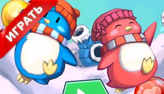 Стрелялки шарики пингвинов