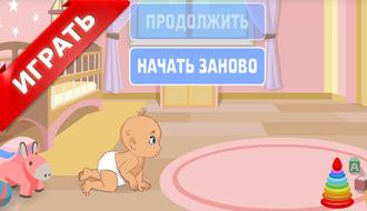 Супер мама на русском