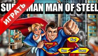 Супермен спаситель