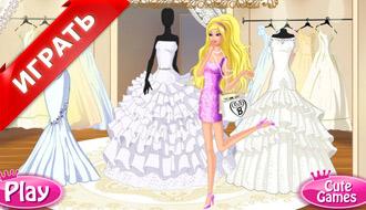 Свадебный магазинчик
