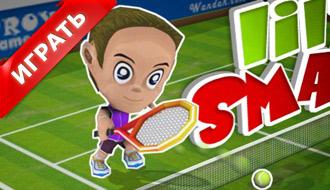 Теннис 3D