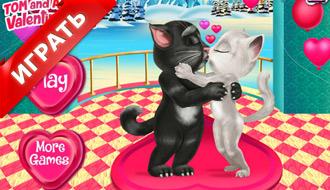 Том и Анжела целуются