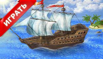 Три в ряд – Сокровища пиратов
