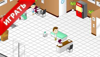 Управление больницей 2