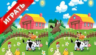 Веселая ферма онлайн