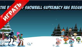 Время приключений - Игра в снежки