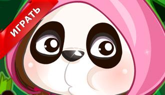 Я люблю панду!