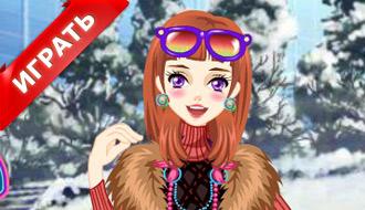 Зимний стиль
