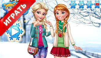 Зимняя мода Анны и Эльзы