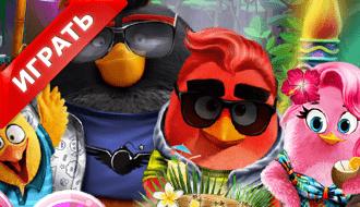 Злые птички — Игра для девочек