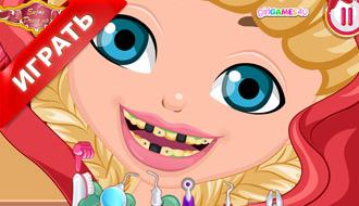 Зубы Красной шапочки