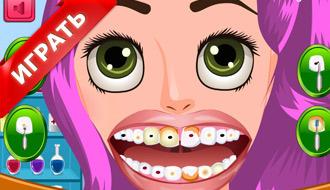 Зубы Рапунцель