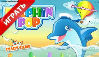 Зума дельфин онлайн