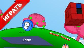 Бесплатная игра бродилка