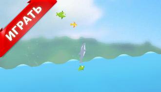 Бесплатные игры про дельфинов