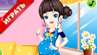 Игра - больница для беременных
