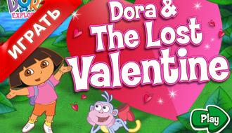 Даша и день святого Валентина