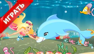 Игры дельфины