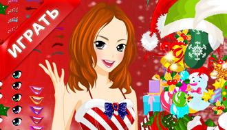 Девушка в Новый год