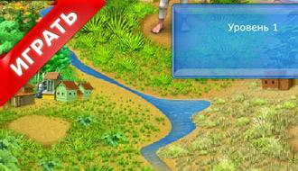 Игра Веселая ферма 3