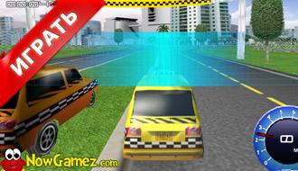 Игры такси играть