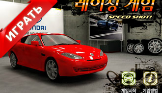 Игры гонки на автомобилях