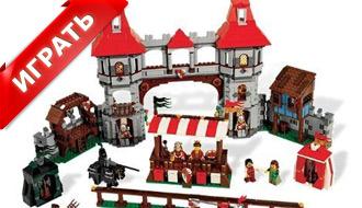 Лего принцесса