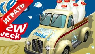 Машина с молоком