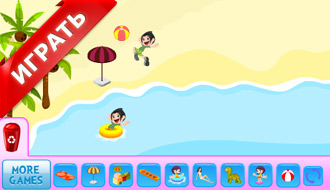 Игры на пляже