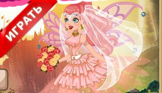 Принцесса фей