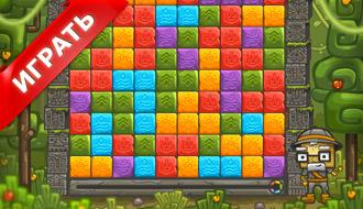 Игры блоки